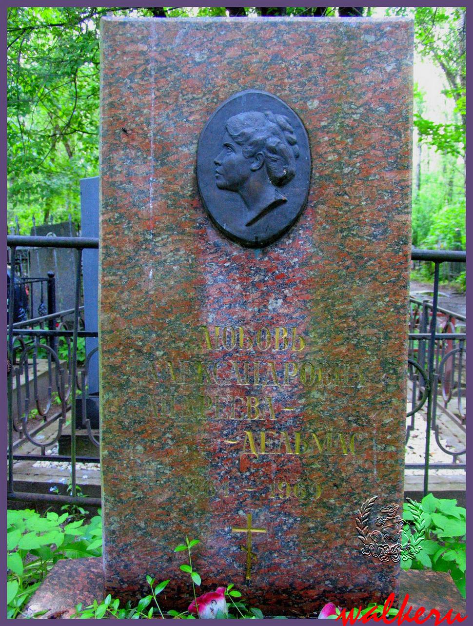 Могила Андндреевой-Дельмас Л.А. на Красненьком кладбище