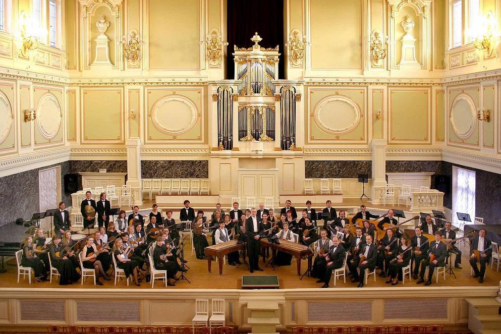 Государственный академический русский оркестр имени В.В.Андреева