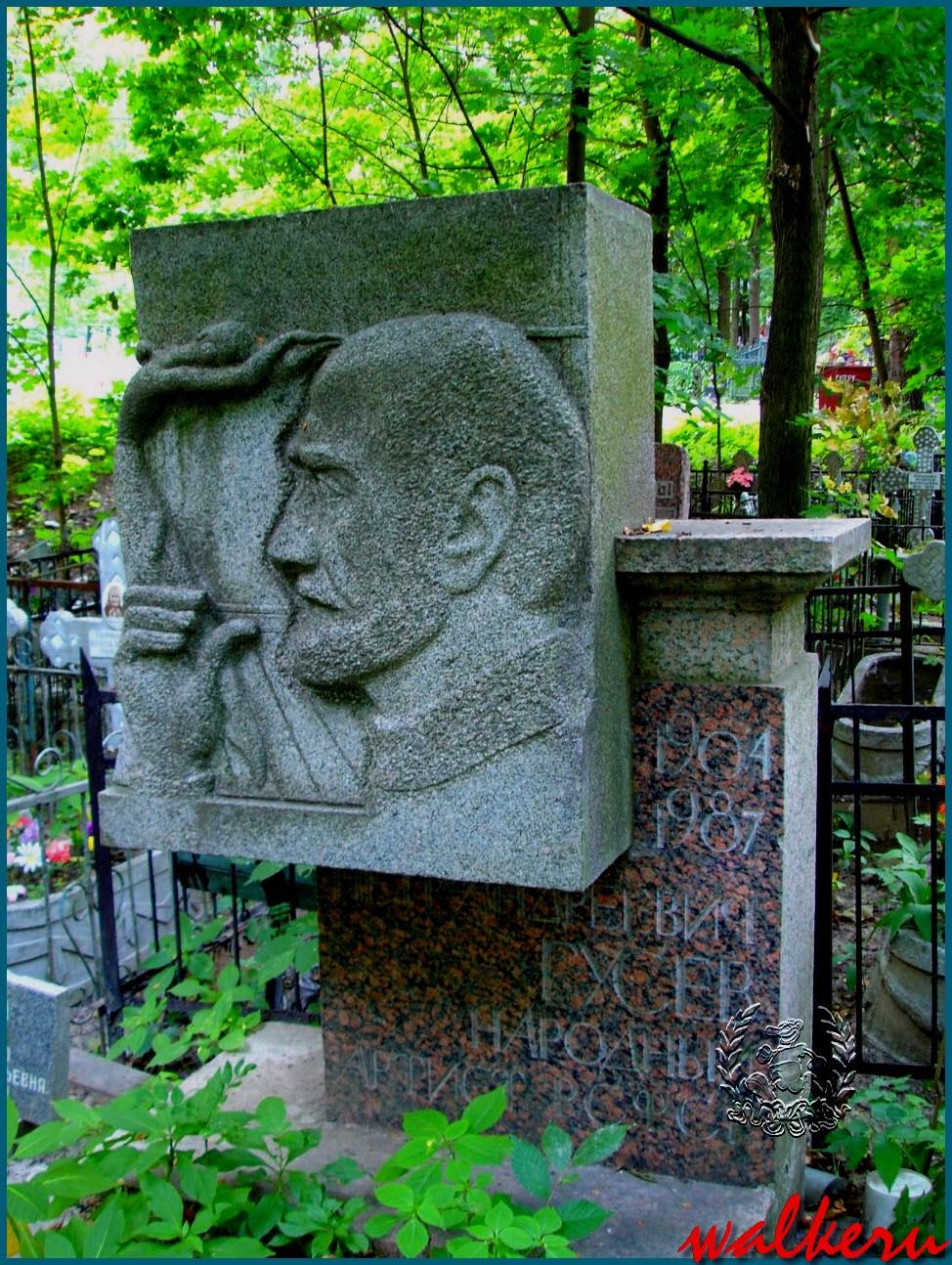 Могила Гусев П.А. на Красненьком кладбище