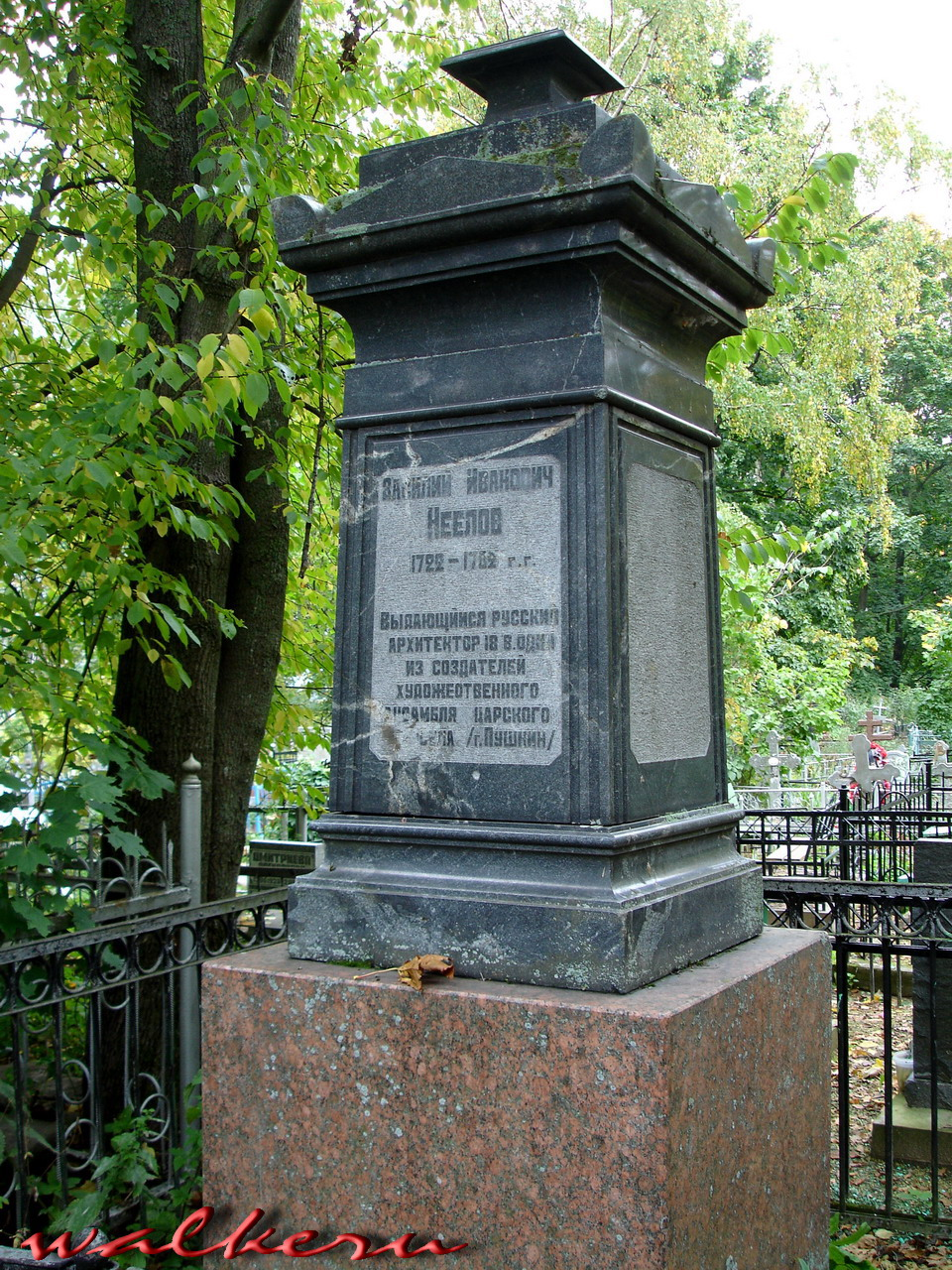 Могила Неелова В.И. на Кузьминском кладбище