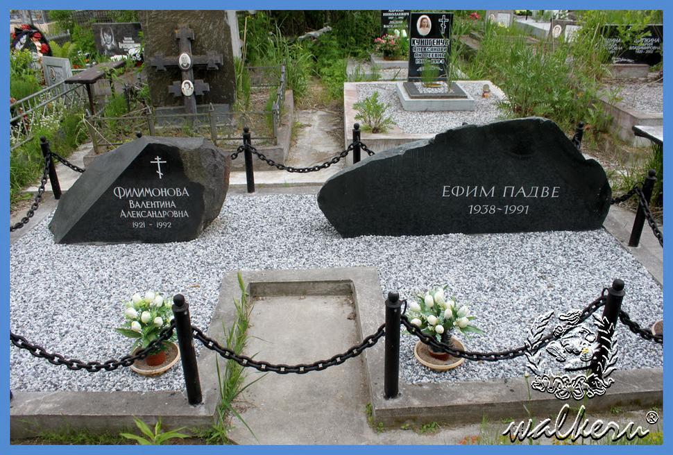 Могила ПАДВЕ Е.М. на Ковалёвсеком кладбище