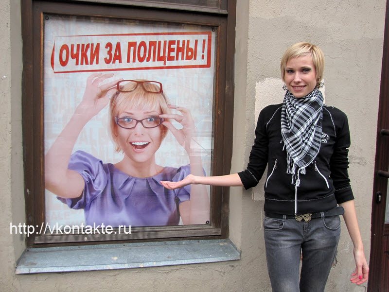 Ларионова Вера