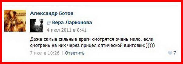 Ларионова Вера Вадимовна