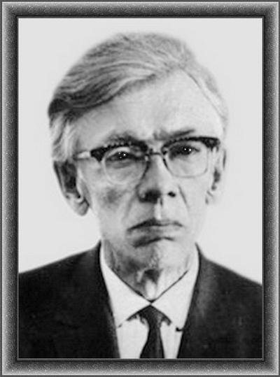 Лендер Владимир Францевич