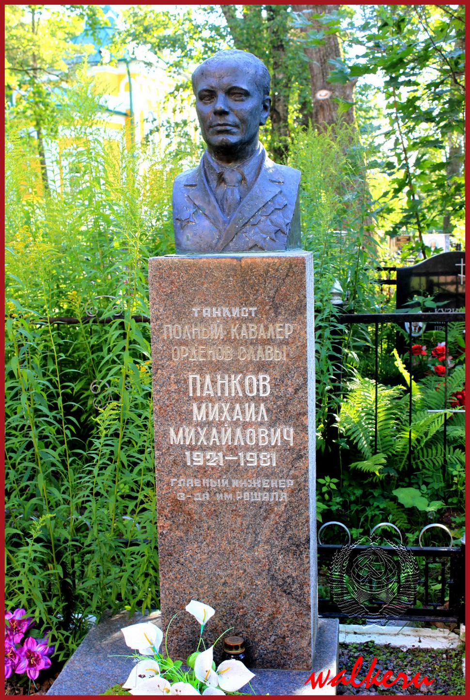 Могила Панкова М.М. на Гатчинском кладбище