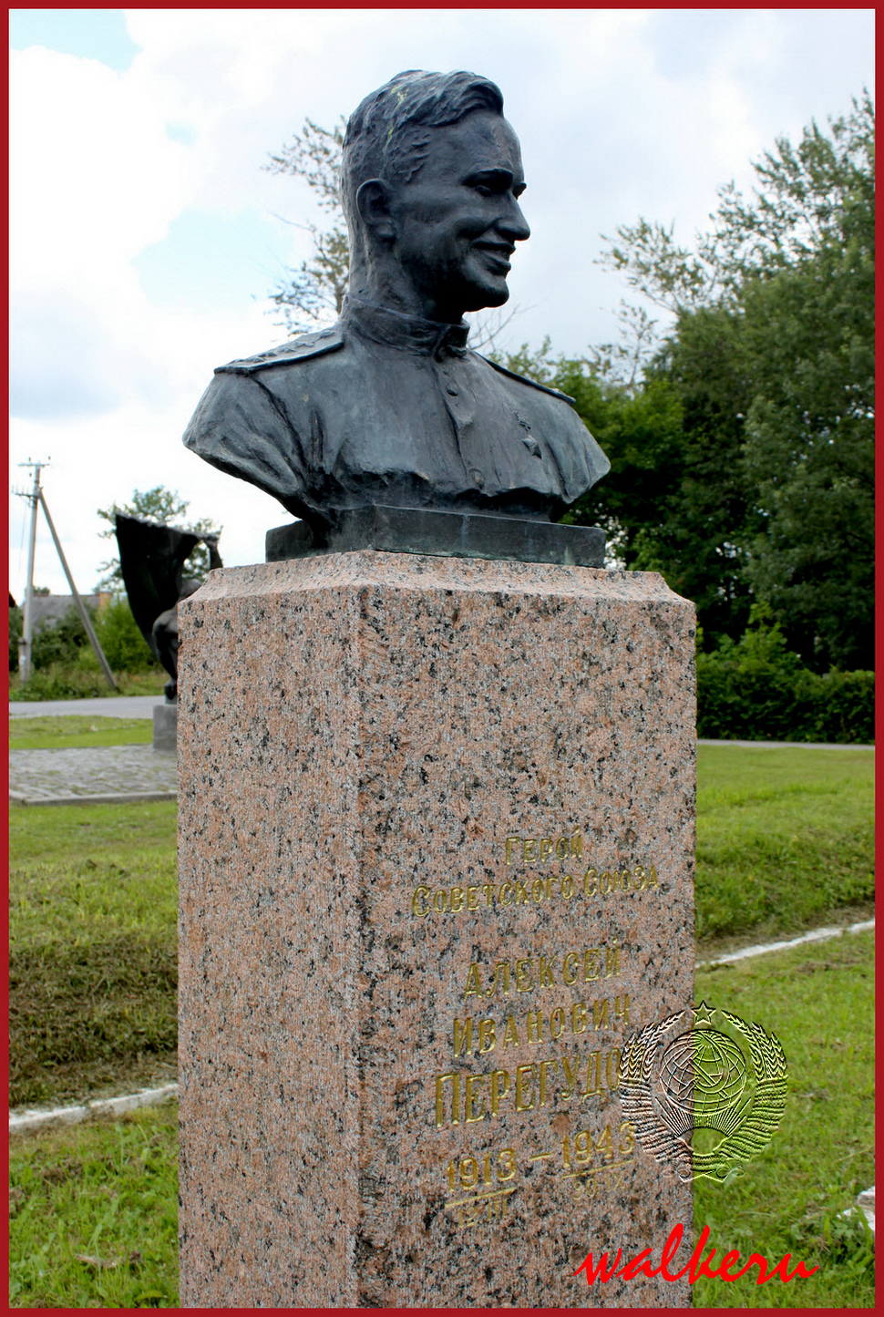 Могила ПерегудоваА.И. на Гатчинском кладбище