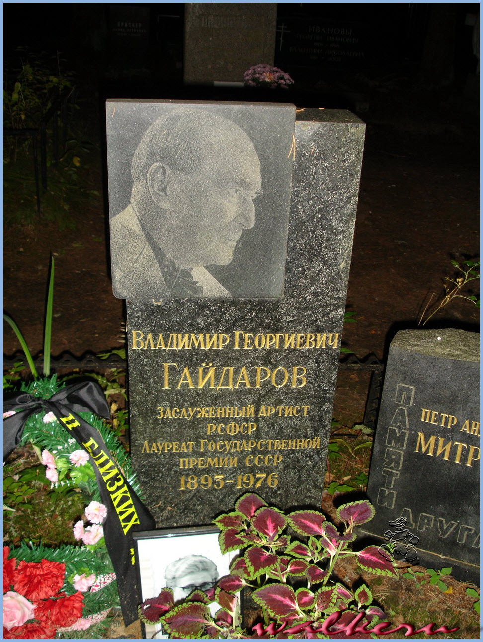 Могила Гайдарова В.Г. на Комаровском кладбище