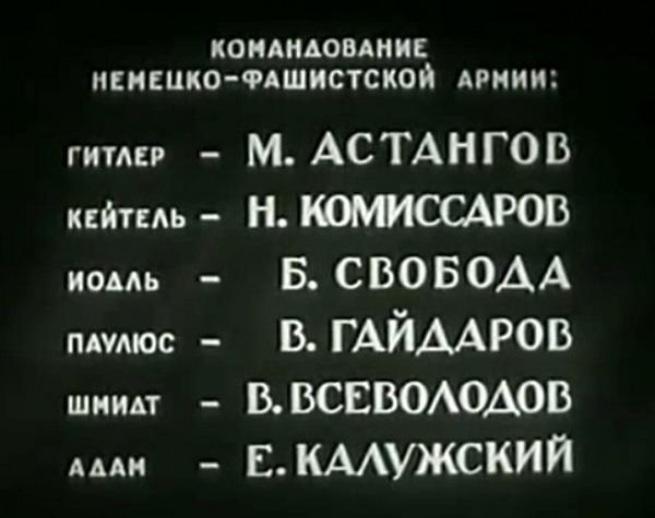 Гайдаров В.Г.