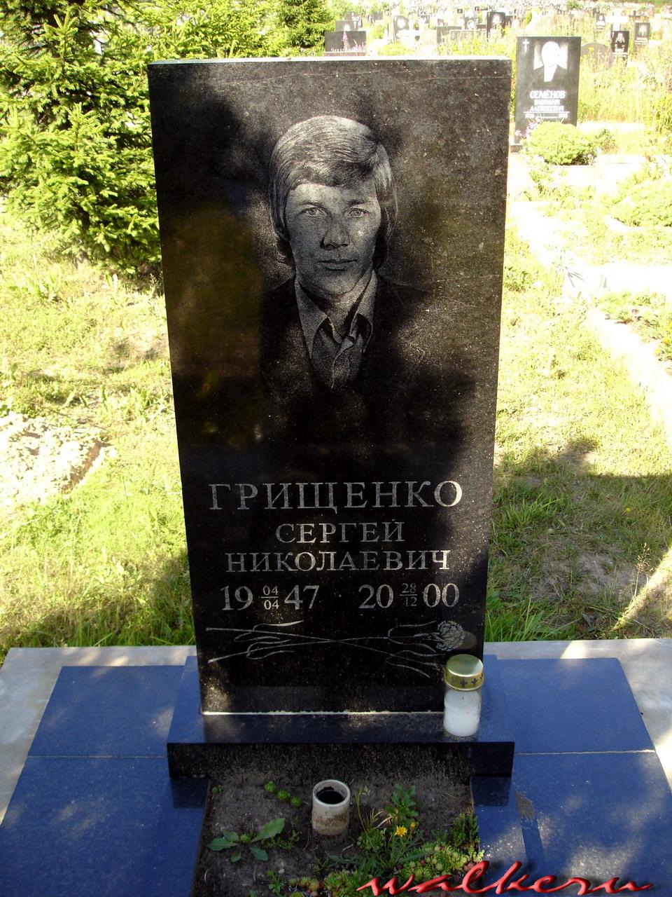 Могила Грищенко С.Н. на Кузьмоловском кладбище