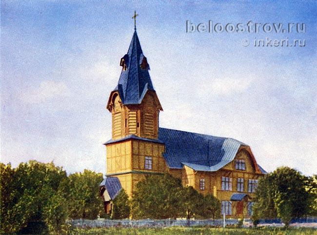 лютеранская церковь в Валкеасаари