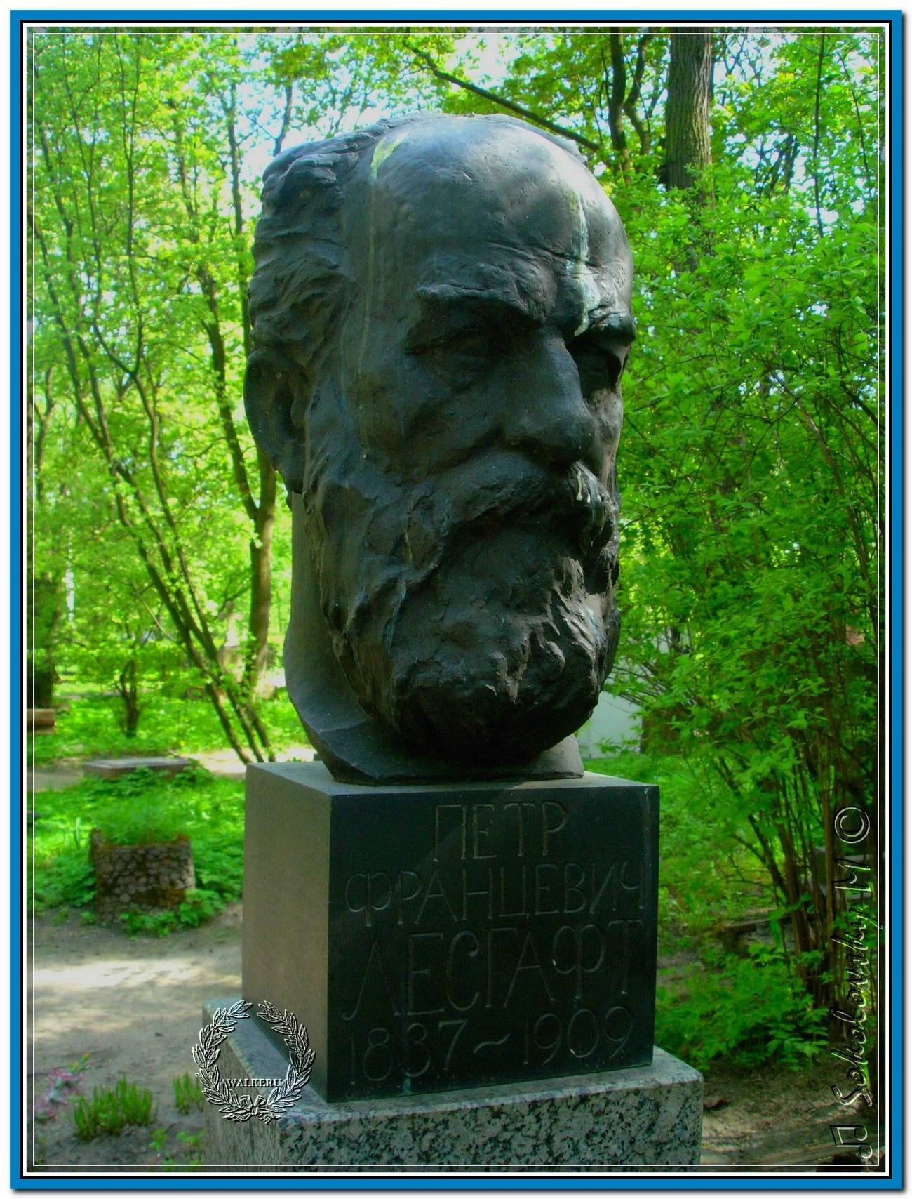 Лесгафт Пётр Францевич