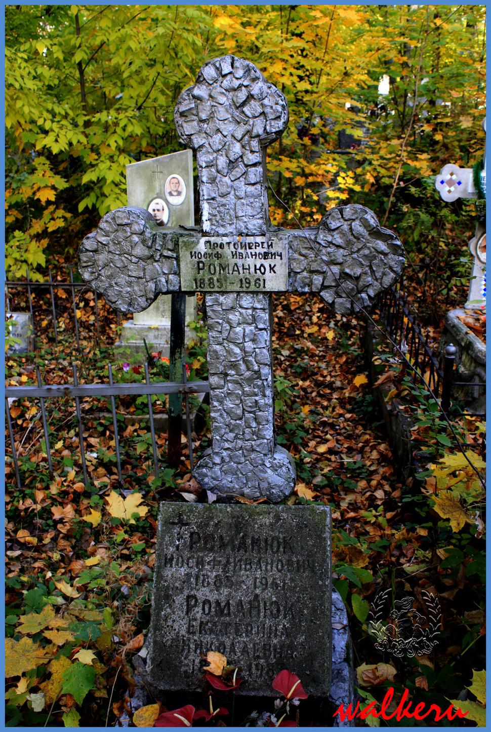 Могила Романюка И.И.на Ново-Волковском кладбище