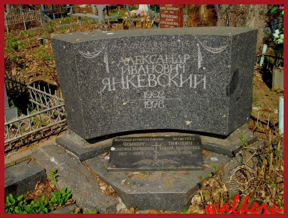 Могила Янкевского А.И. на Ново-Волковском кладбище