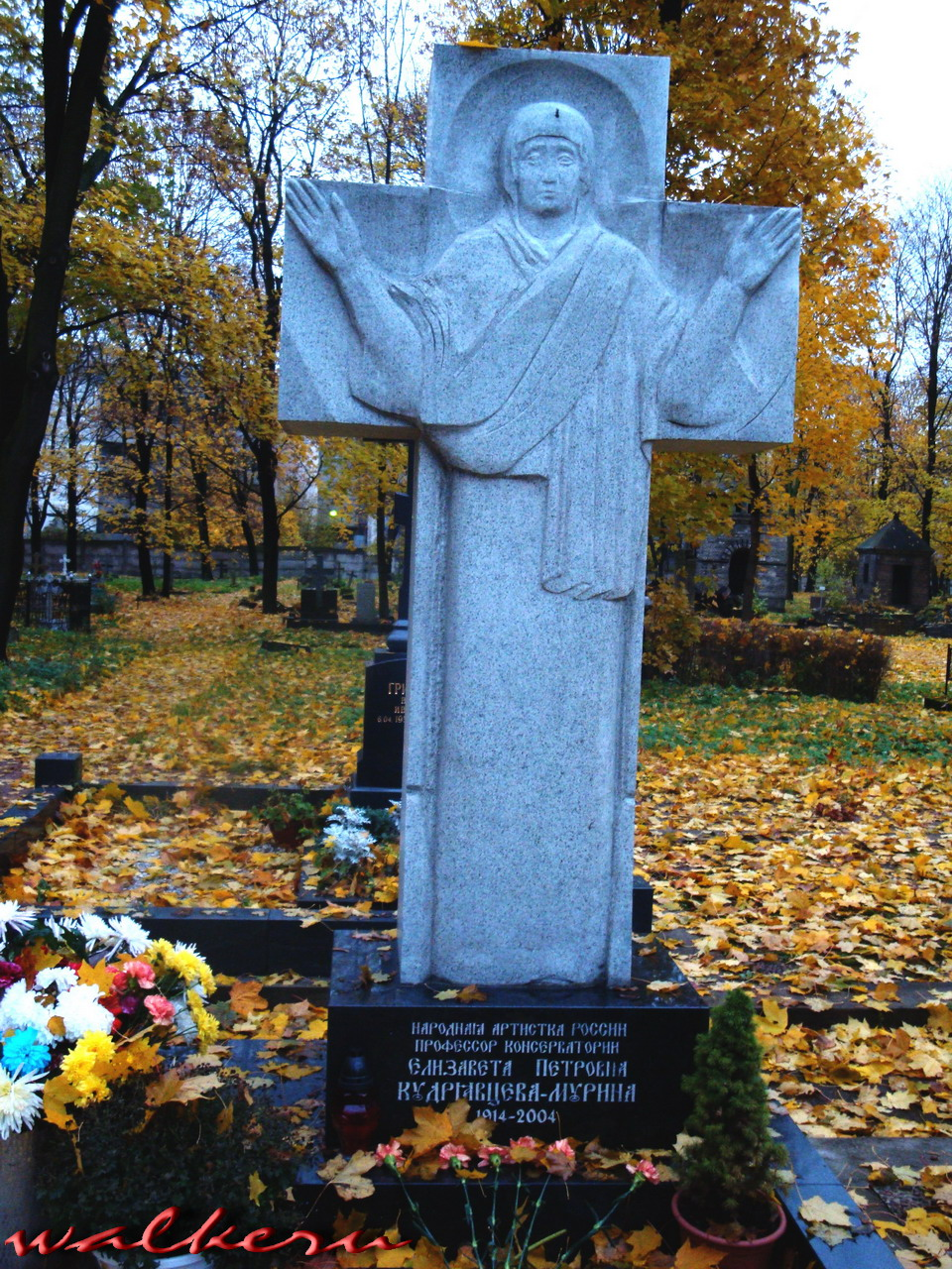 Е карцева берт ланкастер купить книгу в москве 2015-12-09