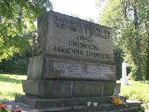 http://spb-tombs-walkeru.narod.ru/osd/hud_osd3.jpg