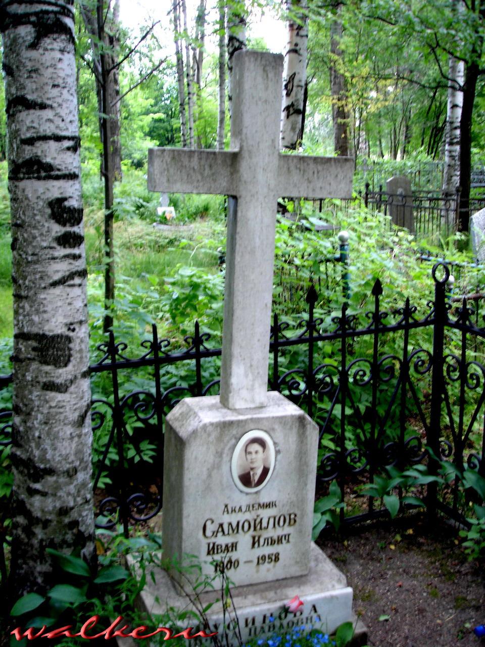 Могила САМОЙЛОВА И.И. на Пискарёвском кладбище