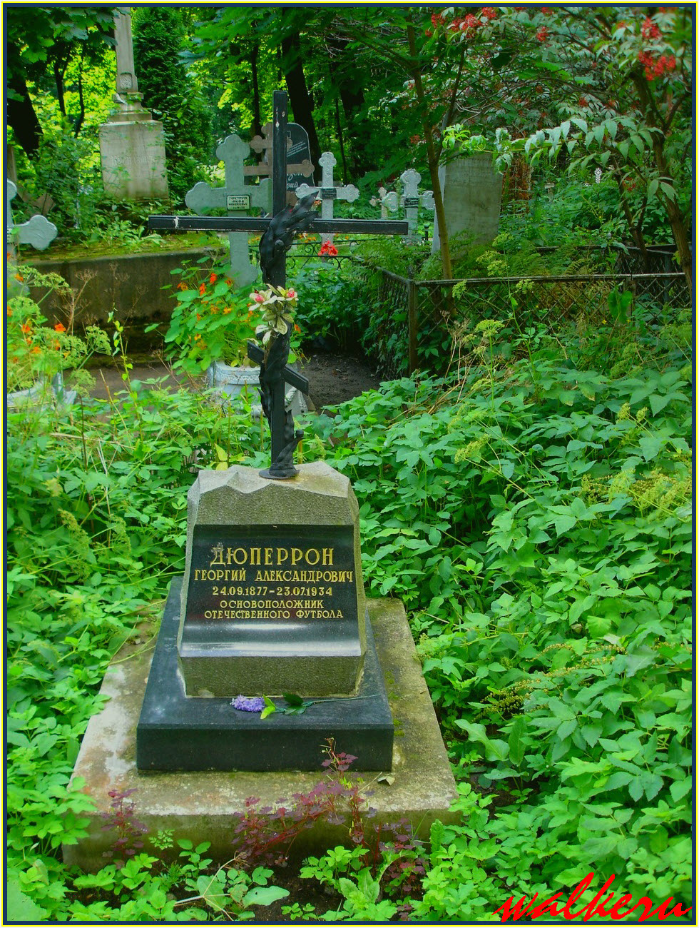 Могила Дюперрон Г.А. на Смоленском кладбище