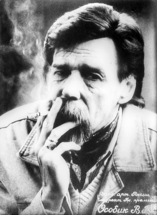 Особик Владимир Васильевич