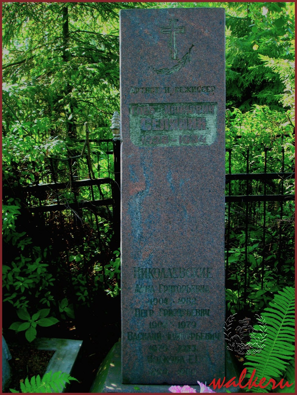 Могила Селянина Г.И. на Серафимовском кладбище