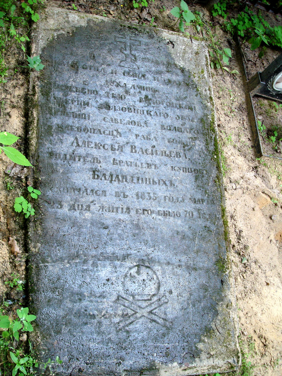 Могила Баландина А.В. на Стрельнинском кладбище