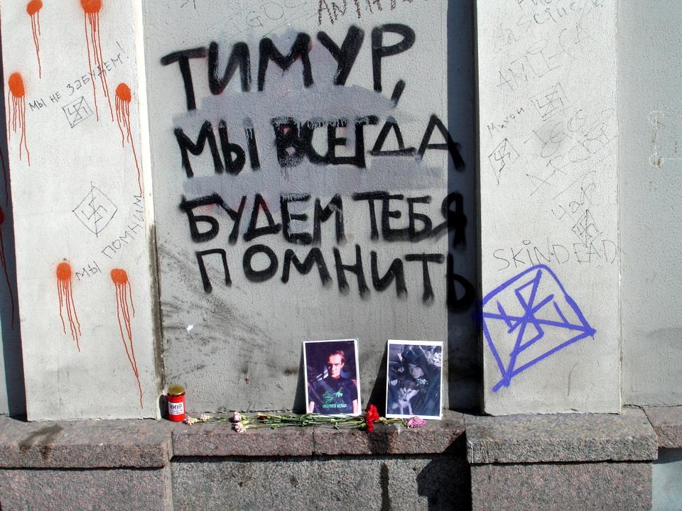 Могила Качарава Т.В. на Стрельнинском кладбище
