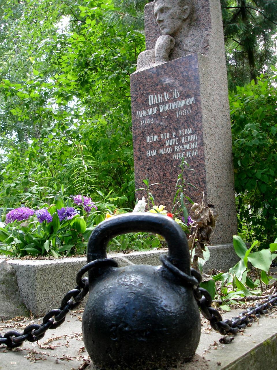 Могила Павлова А.К. на Стрельнинском кладбище
