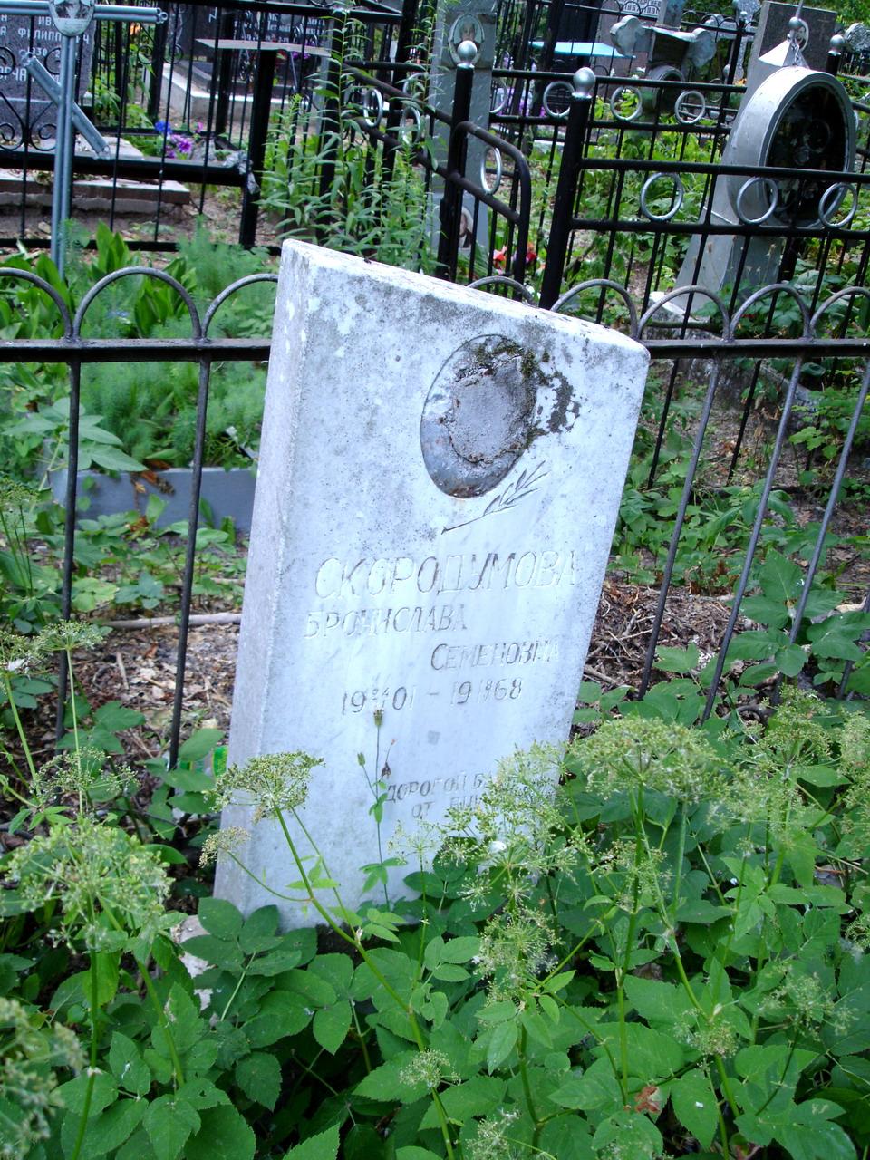 Могила Скородумовой Б.С.на Стрельнинском кладбище
