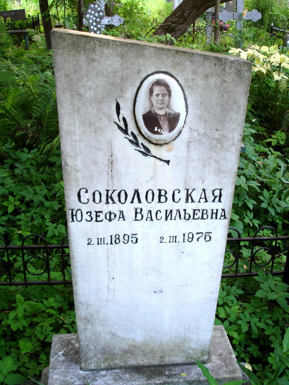 Могила Соколовской Ю.В. на Стрельнинском кладбище