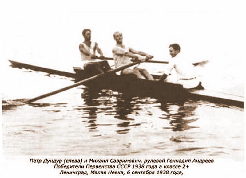Савримович М.И.
