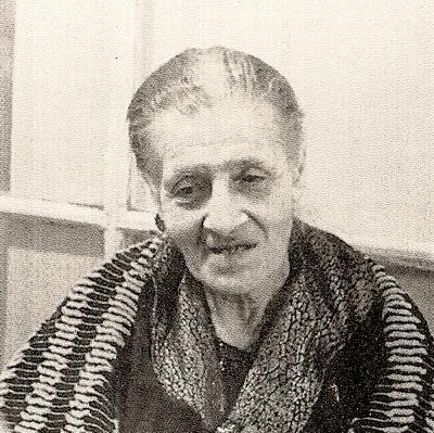 ЛАСКАРИ Анеид Михайловна
