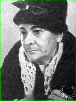 Агаронова Елена Герасимовна
