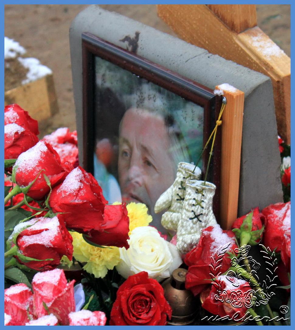 Могила Пономарёва В.А. на Северном кладбище