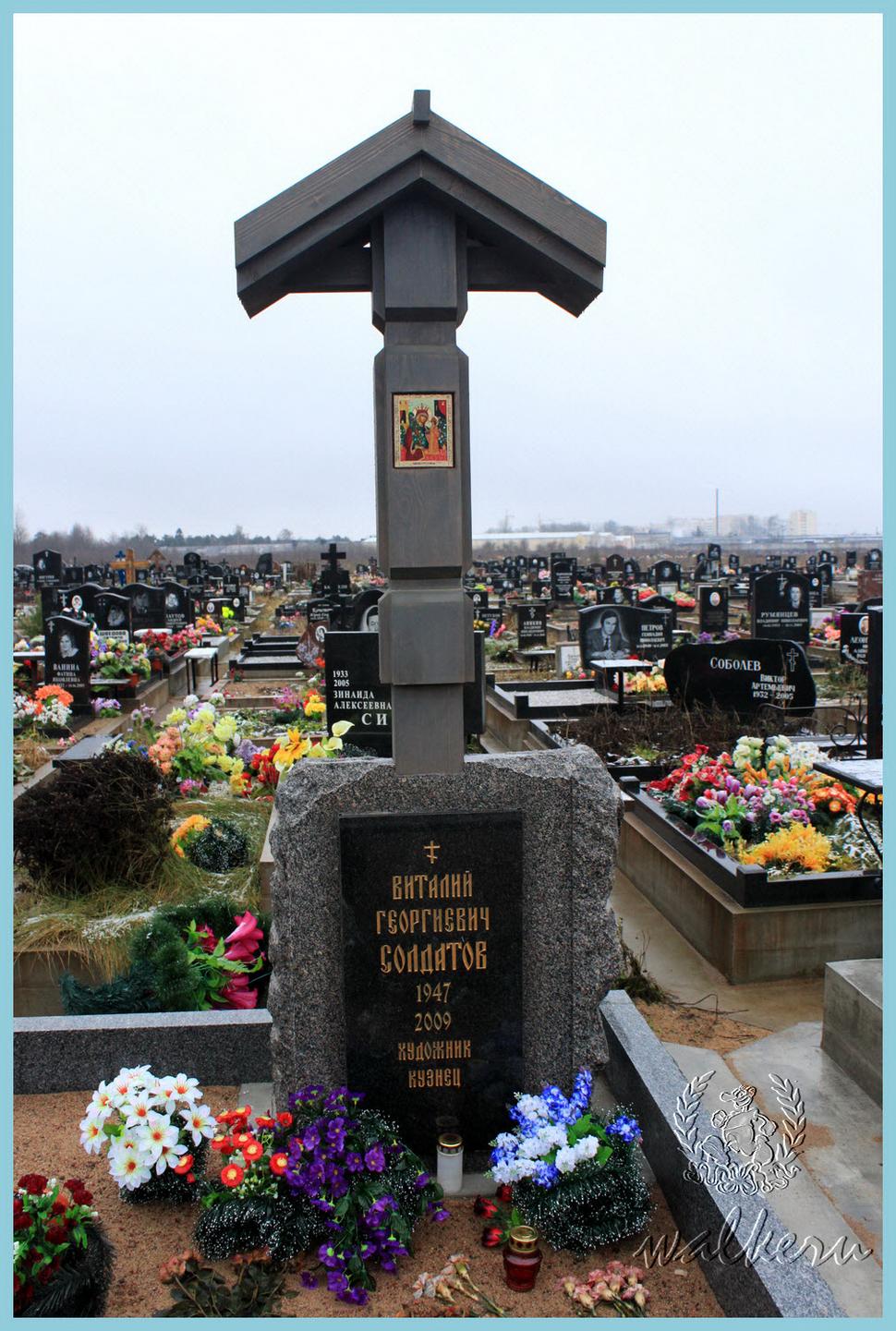 Могила Солдатова В.Г. на Северном кладбище
