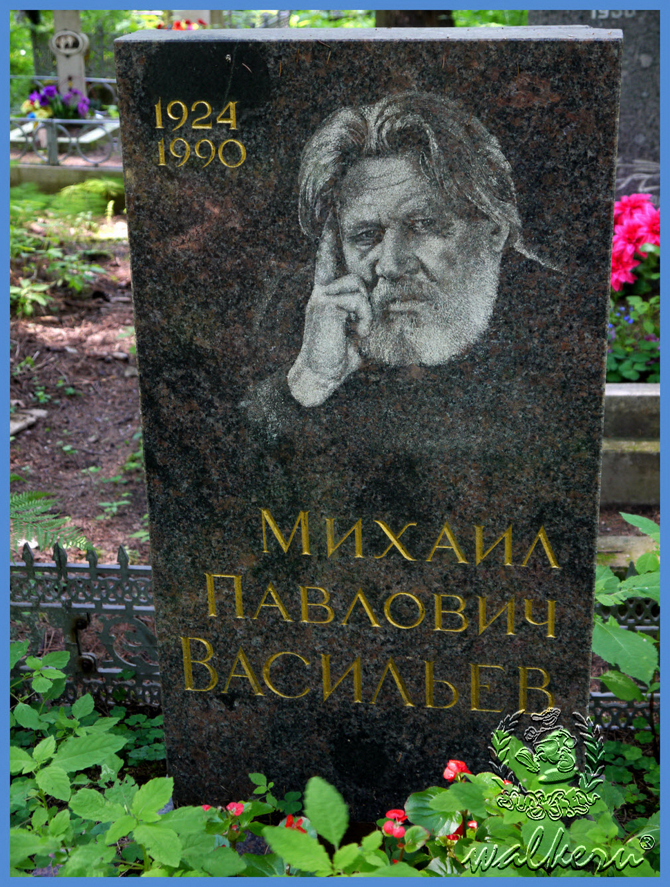 Могила Васильева М.П на Северном кладбище