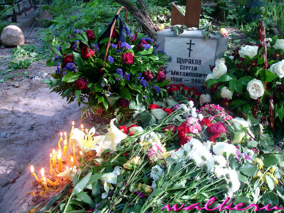 Могила Щуракова С.М. на Волковском кладбище