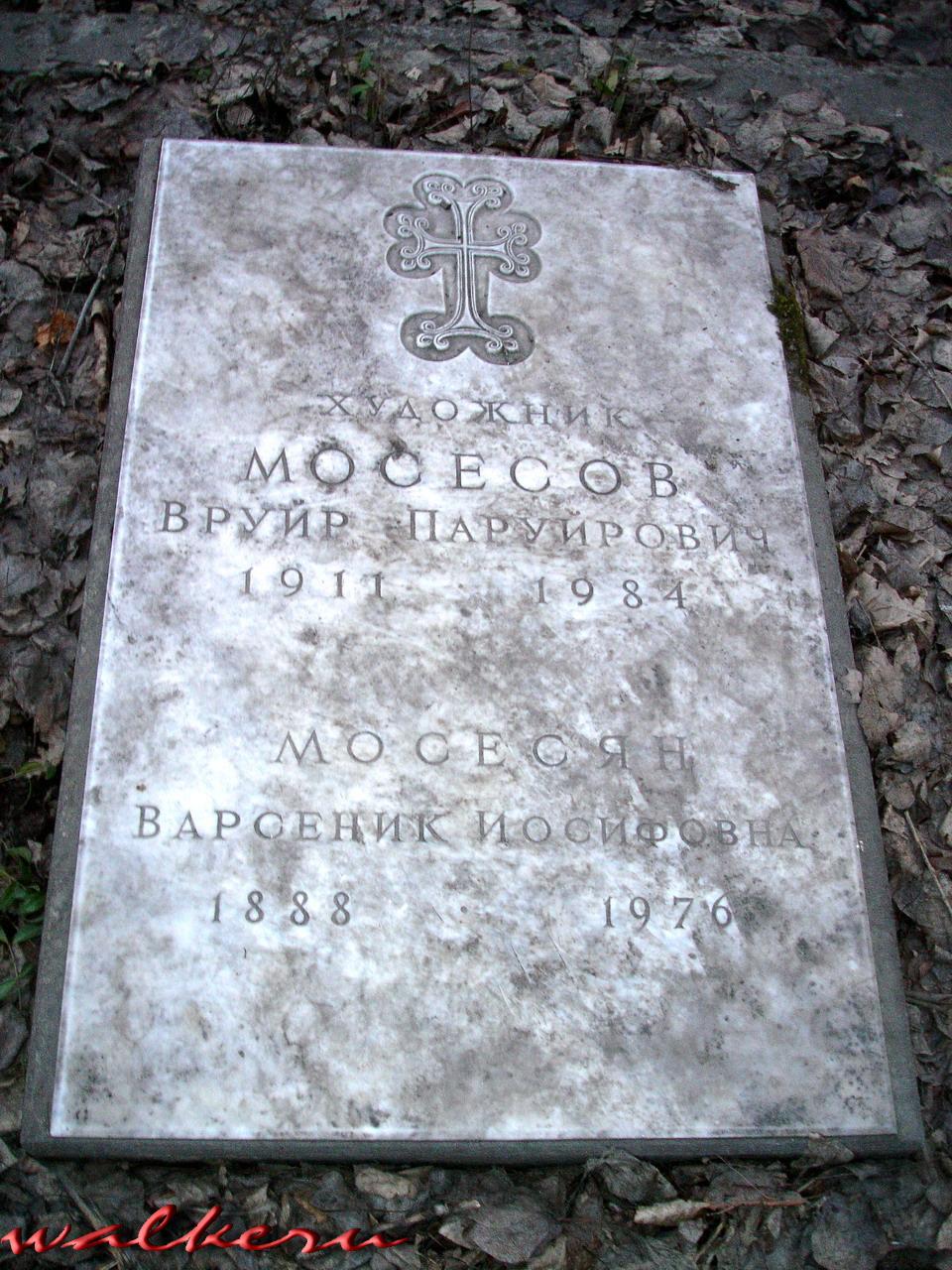 Могила Мосесова В. П. на кладбище Памяти жертв 9-го января